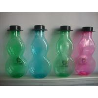 Gourd shape child plastic water cup with lid Manufactures