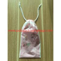 Fashion CPE Rope Drawstring Plastic Bags For Ladies Lipstick / Watch / Scarf Packaging Manufactures