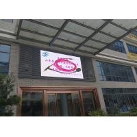 Electronic Waterproof Outdoor SMD LED Display Full Color For Shopping Mall Manufactures