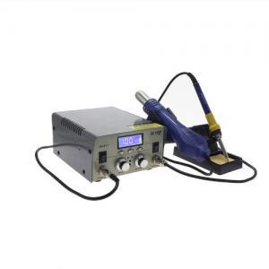 Hot Air Gun 75W 120l/min Repair Soldering Station LED Display Manufactures