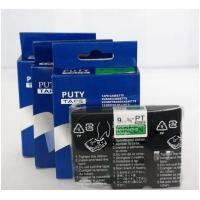 Buy cheap 9Mm Compatible Tz Tape For Brother P Touch Label Tape Machine from wholesalers