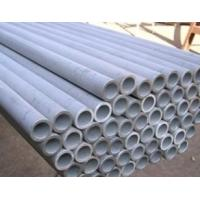 stainless ASTM A269 TP S32654 tubing Manufactures