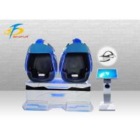 Skyfun 9D Virtual Reality Egg Chair With 91 Games For Club And Airport Manufactures