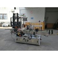 CE Automatic Sticker Labeling Machine For Small Carton Corners Sealing Manufactures