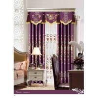 Embroidery Polyester Woven Drawstring Curtains / Colorful Decorative Door Curtain Manufactures