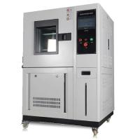 Environment simulation tester automatic alternating climatic aging test machine High low temperature test chamber Manufactures