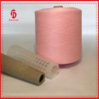 High tenacity 100% spun polyester yarn for sewing plastic paper cone ring spun technics Manufactures