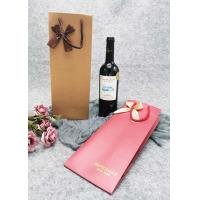 High Resistance Coated Paper Bags  Twisted Rope Handle Wedding Paper Bags With Handles Manufactures