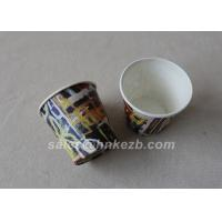 12oz  380ml Vending Paper Cups / Disposable Single Wall Coffee Paper Cup Manufactures