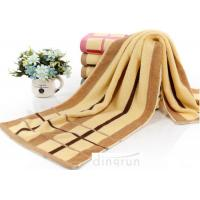 China High Quality , Reliable Super Absorption Striped  Sport Gym Towels 30*110cm wholesale