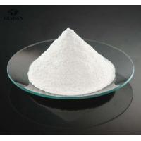China 541-15-1 Amino Acid Powder Weight Loss L- Carnitine Water Soluble MW 161.20 on sale