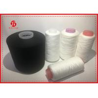 China Various Colors Dope Dyed Polyester Spun Yarn High Twist Crease Resistant wholesale