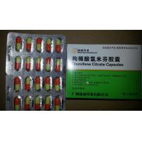 Clomiphene Pills Human Growth Hormone Muscle Growth Clomid Clomifene Manufactures