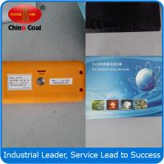 China Coal 2015 hot sale radiation radiometer Manufactures