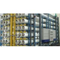 China RO Membrane System Double-stage Salty Sea Water desalination Equipment on sale
