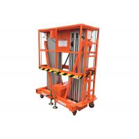 1.1kw Two Masts Scissor Lift Platform 200kg Capacity 5.8m Working Height Manufactures
