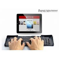 Buy cheap Promi Fashion Wholesale Portable Folding Mini Bluetooth Keyboard for Galaxy Note from wholesalers