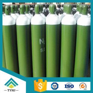 99.9%,99.999% Nitrous Oxide Gas Laughing Gas N2O Gas Manufacturer
