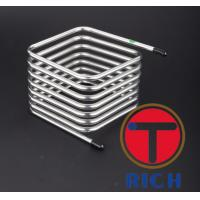 Deeply Processed Products Stainless Steel Tube Astm A269 For Condenser Manufactures