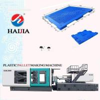 Super Big Plastic Injection Molding Machine 3000 Ton With Servo System Manufactures