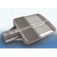 Waterproof 48W Solar LED Street Light 4600 lm Initial Lumen With 45mil Chips Manufactures