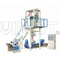 China Automatic Multilayer Blown Film Machine HDPE / LDPE / LLDPE Material on sale