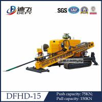 Drilling Rig Horizontal Directional Drilling Machine DFHD-15 Manufactures