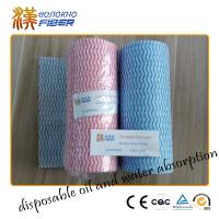 Multi Colored Non Woven Fabric Washable Cleaning Cloths For Home Kitchen Manufactures