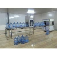 China Plastic Bottled Water Production Line Drinking Mineral Pure Water Production Machine on sale