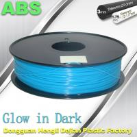 ABS Glow in The Dark 3d Printer Filament 1.75 / 3mm  glow in dark Blue ABS filament Manufactures