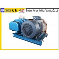 Grain Transportation Roots Blower Compressor /  Light Weight Roots Style Blower Manufactures