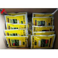 China Effective Agricultural Weed Killer Bensulfuron Methyl / Mefenacet 68% WP For Paddy Field on sale
