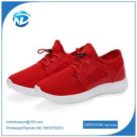 factory price cheap shoesFashion casual sports shoes lightweight sports shoes couple Manufactures