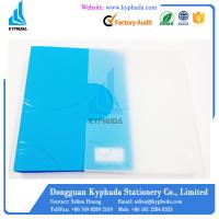 Buy cheap PP 1 inch D ring 4 ring binder from wholesalers