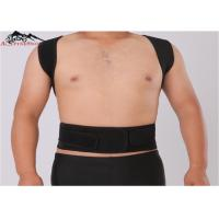Black Correct Posture Breathable Supporting Waist Support Belt Unisex Waist And Back Support Manufactures