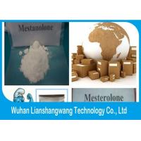 China CAS 1424-00-6 Oral Anabolic steroid Mesterolone Proviron For Male Enhancement wholesale
