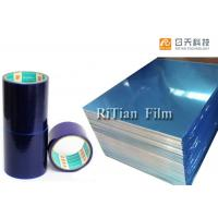 PE Material Surface Protection Film Roll Blue Color For Stainless Steel Plate Manufactures