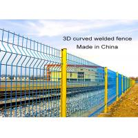 China Green Welded Wire Mesh Fence Panels Galvanized Wire Mesh Fencing 2x2.5m on sale