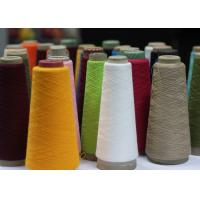 Crease Resistant Thick Polyester Yarn 18 - 32S , 100% Dope Dyed Polyester Yarn Manufactures