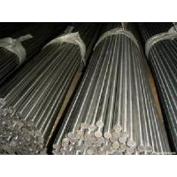 Quality 316h Stainless Steel Bar for sale