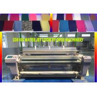 75 Inch High Efficiency Water Jet Loom Machine Plain Tappet Shedding Manufactures