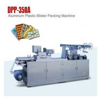 China Flat type Aluminum Plastic Automatic Blister Packaging Machinery For Cosmetic Industry on sale
