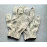 Knitted Cotton Gloves Manufactures