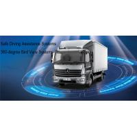 All around view Lorry Cameras parking system For Benz Atego With 4 Wide Angle Cameras, Universal model Manufactures