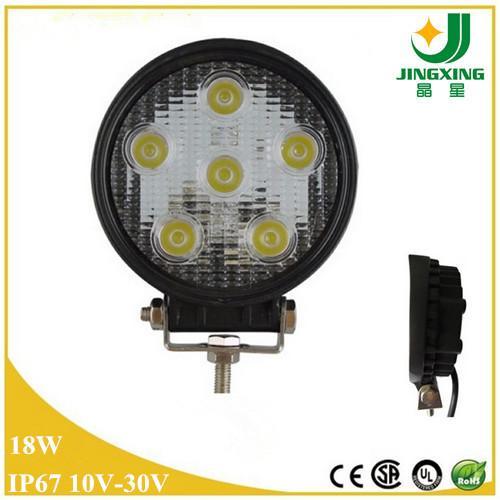 Quality 24v led tractor working lights / 18w led work light for sale