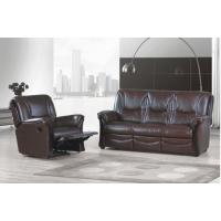 China 2015 modern high quality living room PU leather recliner sofa on sale