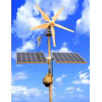 Quality CE & RoHS Reliable expressway wind solar hybrid street lights for sale