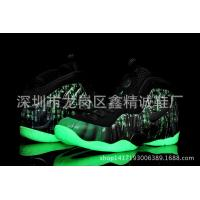 cheap price and popular 2015 new stylemens basketball shoes Manufactures