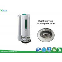 One Piece Toilet Flush Valve With Adjustable Dual Flush System Manufactures