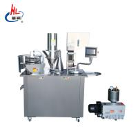China Newly Designed Semi Auto Capsule Filling Machine with PLC control system on sale